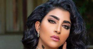 بثينة الرئيسي تعتذر للكويتيين بعد هجومهم عليها.. ماذا حدث؟