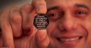 بريطانيا تطرح عملة معدنية جديدة بمناسبة الخروج من الاتحاد الأوروبي