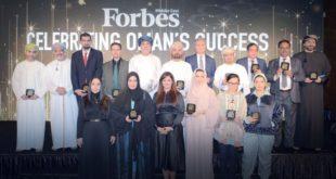 مجلة فوربس الشرق الأوسط تنظم احتفالاً بنجاح أقوى الشركات في عُمان 2019