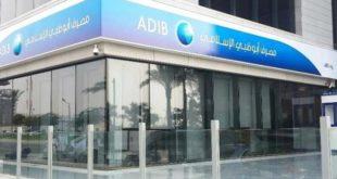 مصرف أبوظبي الإسلامي يمول صفقتي استحواذ في لندن وإدنبرة