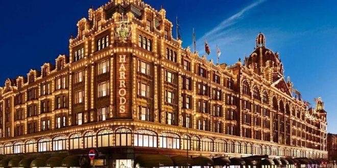 قطر القابضة تعلن دخول هارودز قطاع الفنادق عبر إطلاق أول سلسلة لها في لندن