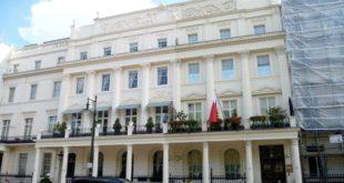 سفارة البحرين في بريطانيا تدعو مواطنيها إلى تجنب أماكن السرقة في لندن