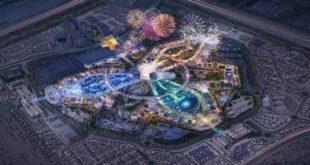 دبي في المركز الثاني عالمياً لأفضل وجهات السفر الخريفية لعام 2020