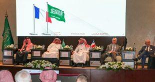 انعقاد ملتقى الأعمال السعودي الفرنسي في الرياض لزيادة التبادل التجاري بين البلدين