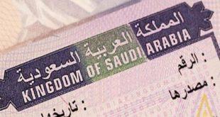 تأشيرة بريطانيا تفتح لك أبواب السعودية من الآن فصاعداً
