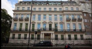 الصفقة الأكبر في تاريخ بريطانيا.. بيع أغلى بيت في لندن بمبلغ 200 مليون جنيه إسترليني