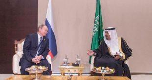 شركات سعودية وروسية تبحث استثمارات مشتركة بأكثر من 10 مليارات دولار