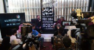 انطلاق فعاليات مهرجان البحر الأحمر السينمائي الدولي في جدة خلال مارس المقبل