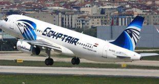 مصر للطيران تعلن عن تشغيل خط طيران مباشر بين شرم الشيخ ولندن
