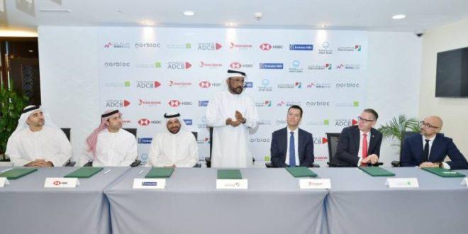 انطلاق فعاليات ملتقى الأعمال الإماراتي الروسي في الشارقة