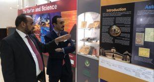 السفير السعودي لدى بريطانيا يزور المركز الثقافي الإسلامي في لندن