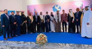 اختتام فعاليات المؤتمر العربي الأوروبي للعلاقات الدولية في الشارقة