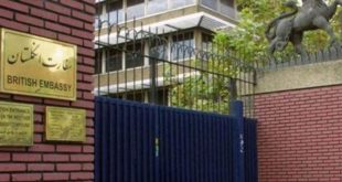 الحكومة البريطانية تجلي بعض موظفيها من سفارتها في إيران