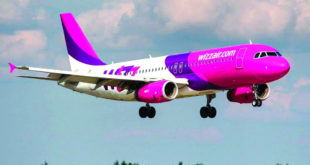 """إطلاق شركة الطيران """"ويز إير أبوظبي"""" منخفضة التكلفة خلال العام الجاري"""
