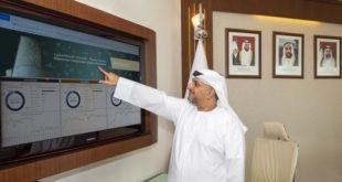 غرفة تجارة وصناعة أبوظبي تطلق منصة رقمية لخدمة المتعاملين معها