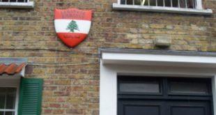 السفارة اللبنانية في لندن تطلق معرضاً فنياً افتراضياً لدعم جمعيات خيرية في أزمة كورونا