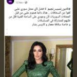 """""""نادين نجيم"""" تهدد بالقضاء بعد الاتهامات التي طالتها بالإساءة للسوريات."""