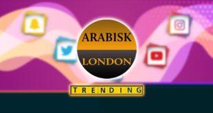 أرابيسك لندن ترندينغ: منصة إعلامية جديدة تطلقها مجموعة أرابيسك ميديا
