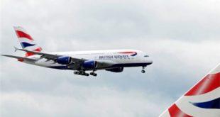 """بريطانيا تستعد ل 160,000 رحلة طيران """"والحياة لم تعد كما كانت"""""""