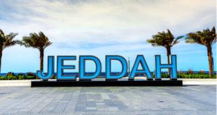 مقصدٌ للسيّاح ووجهةٌ تناسب جميع الأذواق! .. تعرف على مدينة جدة في السعودية