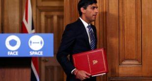 الحكومة تعلن عن دعم مالي لشركات ليدز في ظل قيود المستوى الثاني