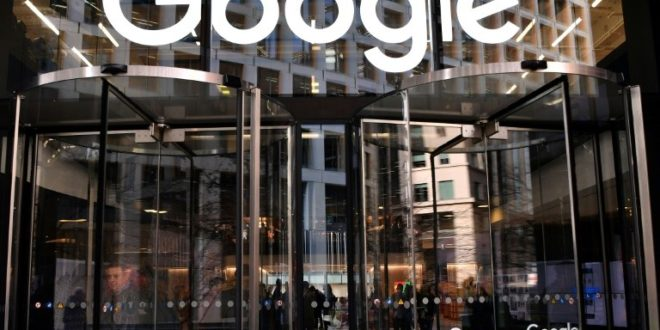 شركة غوغل تجري محادثات مع لندن لشراء مجمع مكاتب بقيمة 1 مليار دولار