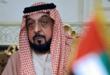 وثائق تكشف عن إمبراطورية عقارية سرية للشيخ خليفة بن زايد بقيمة 5 مليار جنيه إسترليني في لندن