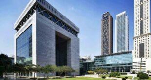 """إطلاق """"إنوفيشن هب"""" من قبل """"مركز دبي المالي العالمي"""""""