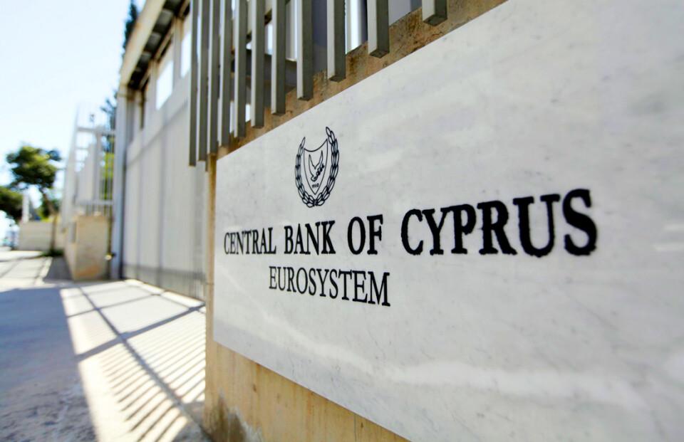 المركزي القبرصي يلوح بإغلاق وشيك لفروع المصارف اللبنانية