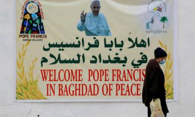 زيارة سلام ومحبة تاريخية من بابا الفاتيكان للعراق