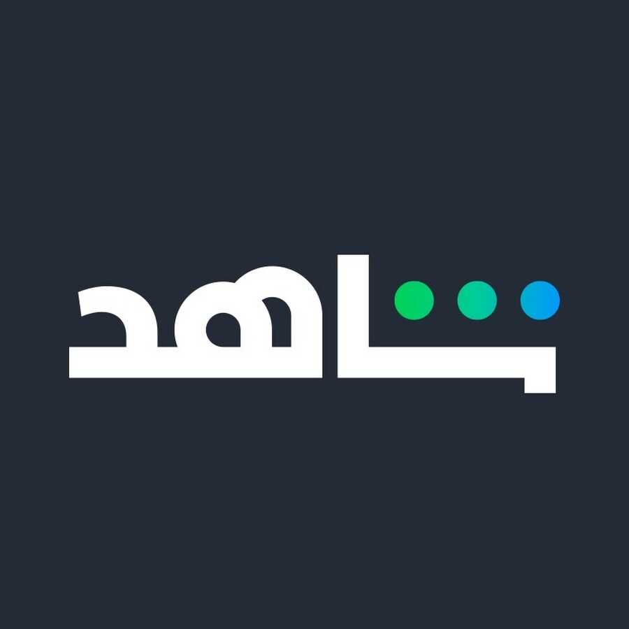 رمضان معانا على شاهد دوت نت يقتحم السباق الرمضاني بأقوى المسلسلات العربية