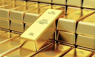 شركات كبرى تستعد لاستخراج كمية كبيرة من الذهب من أرض مصر