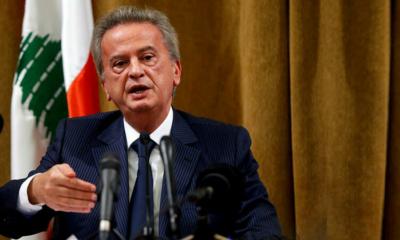 تهم بغسل الأموال وممارسات فساد.. بريطانيا تفتح ملف حاكم مصرف لبنان المركزي