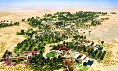 قطر تتصدر المستثمرين العرب في تونس خلال عام 2020