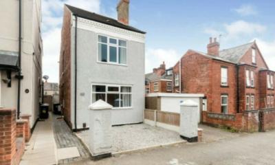 بالصور - أصغر منزل في بريطانيا للبيع.. وسعره؟!