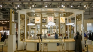 «جواهر الإمارات» عالم من الذهب والألماس في إكسبو الشارقة 30 يونيو