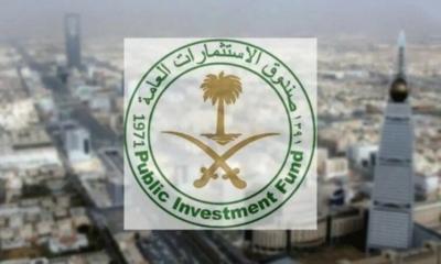 """""""صندوق الاستثمارات السعودي"""" السابع عالمياً بين صناديق الثروة السيادية"""