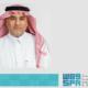 """""""أكاديمية سدايا"""" السعودية.. مبادرة لتطوير البيانات والذكاء الاصطناعي"""