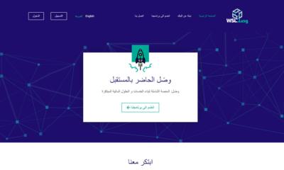منصة وصل خدمات وحلول مالية مبتكرة من بنك الرياض