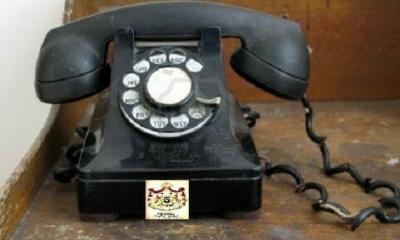 بريطانيا تودع الهواتف الأرضية في هذا الموعد!؟