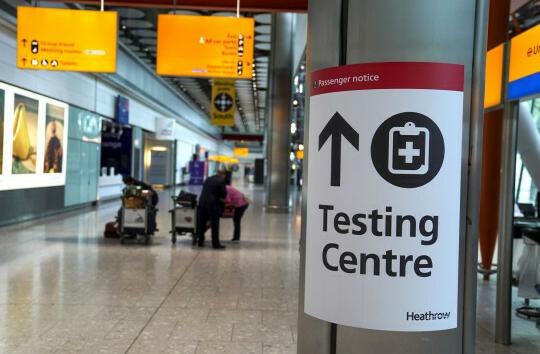 بريطانيا.. تخطط لإلغاء اختبار PCR للمسافرين الملقحين بالكامل