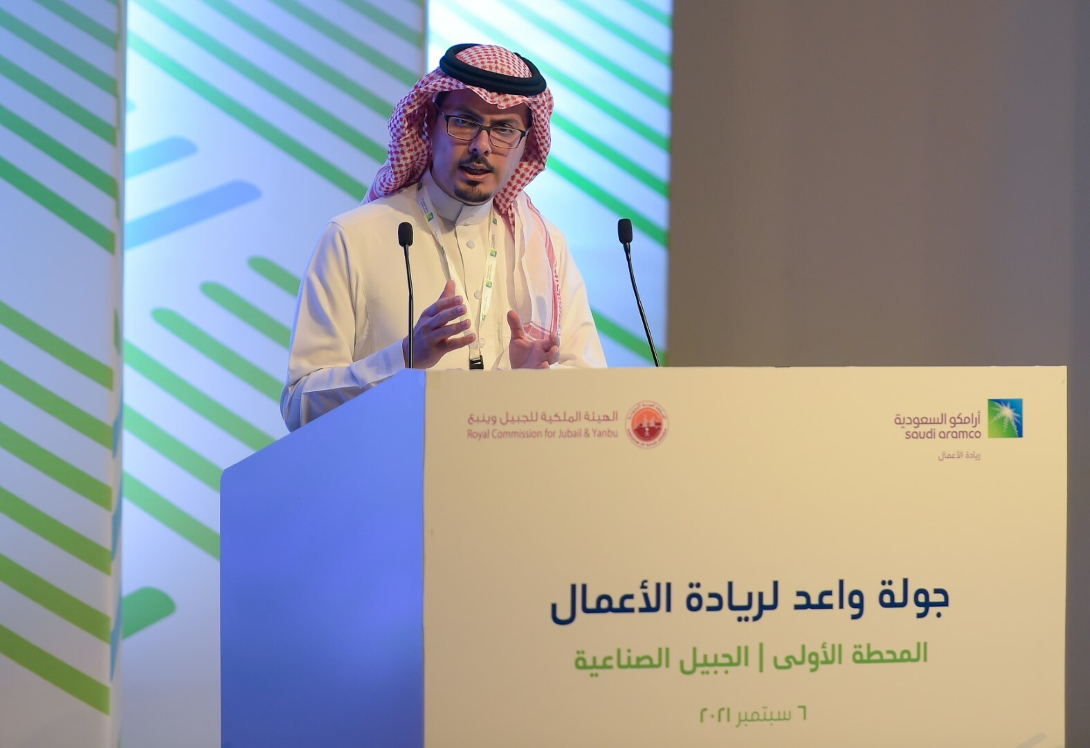 السعودية تبحث عن الجيل المقبل من رواد الأعمال